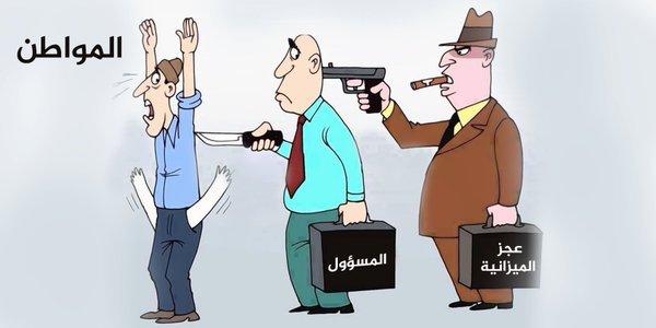 حقوق المواطن