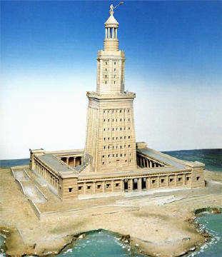 منارة الإسكندرية