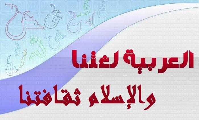 شعر في اللغة العربية Youtube 1