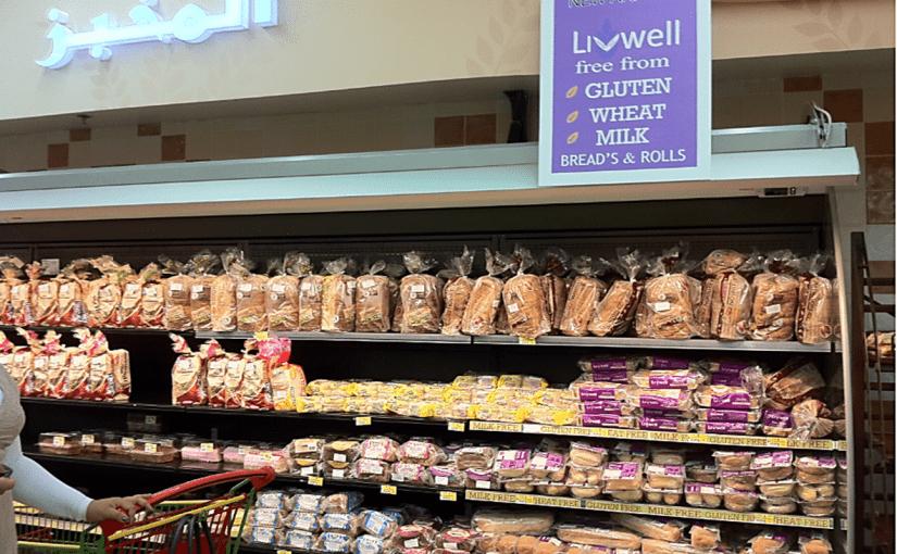 أماكن بيع منتجات الغذائية بالجملة فى جدة