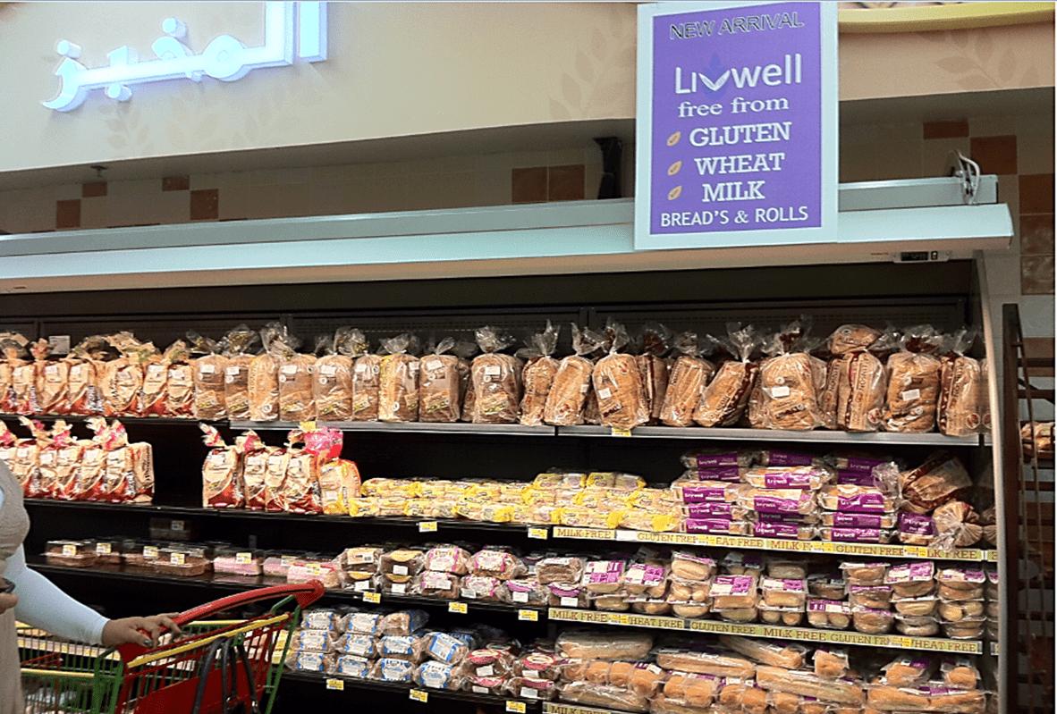 5716d7f10 أماكن بيع منتجات الغذائية بالجملة فى جدة - موسوعة