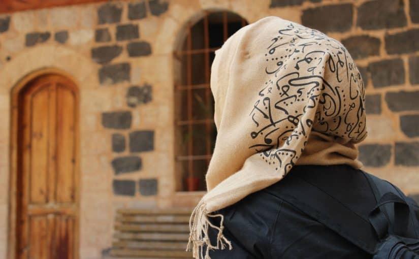 أحاديث عن الحجاب