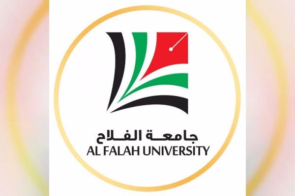 رسوم جامعة الفلاح دبي