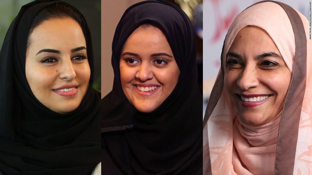 سيدات اعمال سعوديات