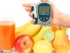 اعراض مرض السكر وعلاجه