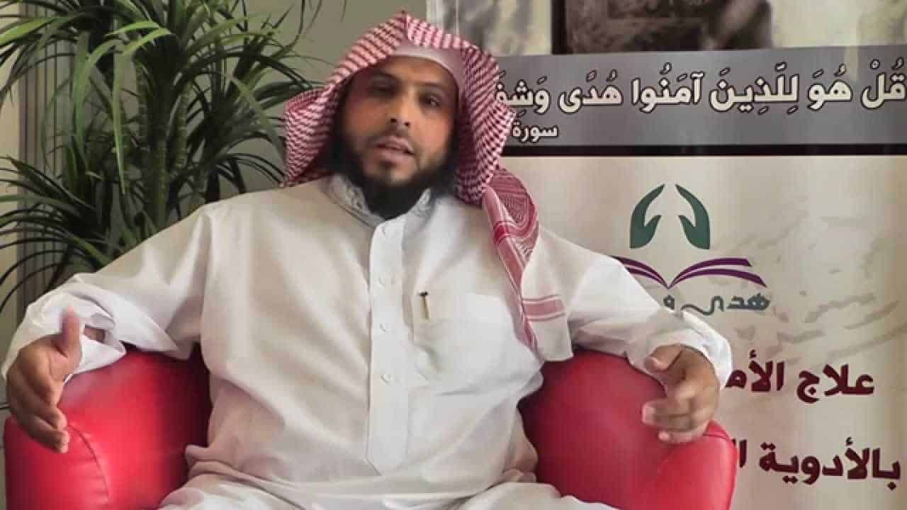 مركز الطب البديل في جدة