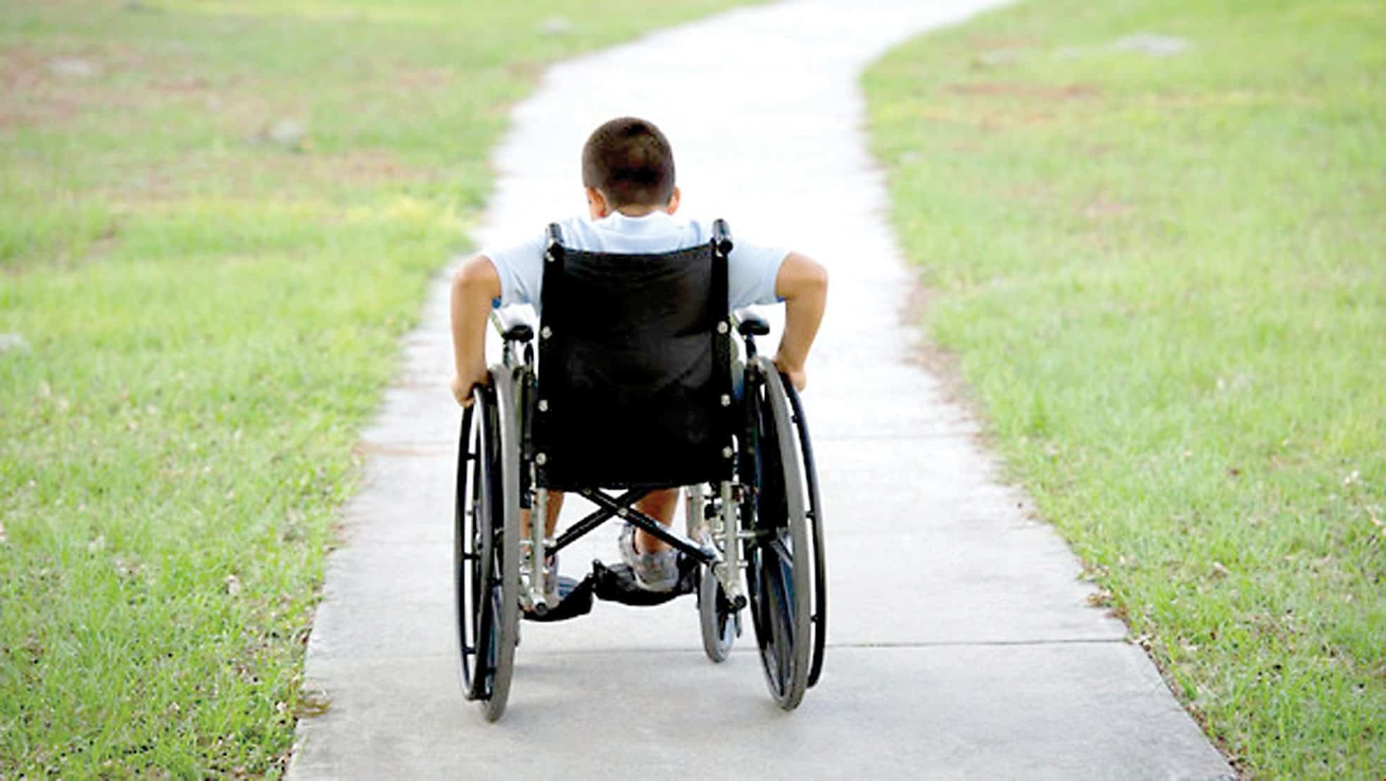 بحث عن ذوي الاحتياجات الخاصة