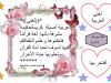 عبارات قصيرة عن اللغة العربية أجمل عبارات عن اللغة العربيه
