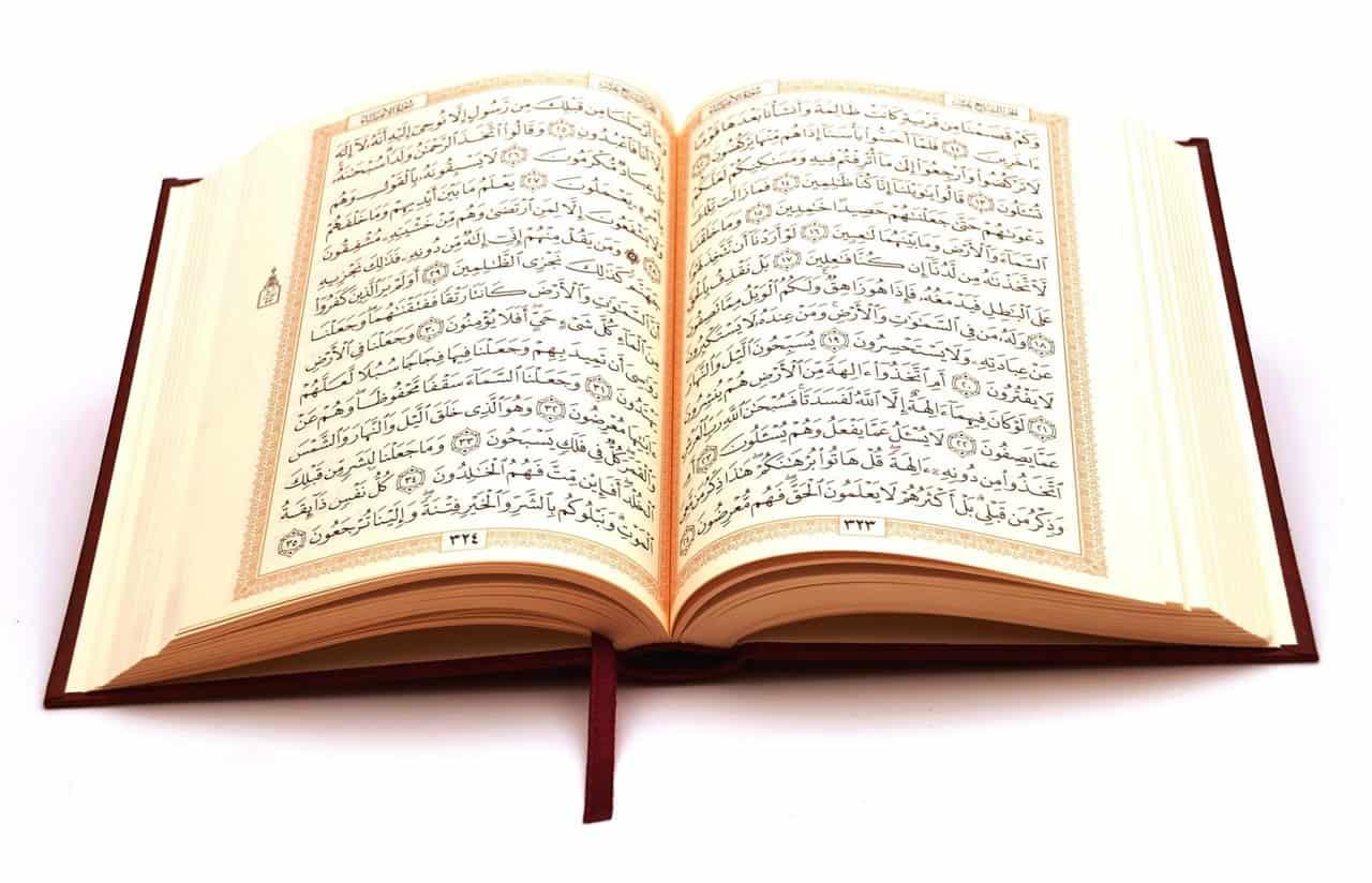 موقع لقراءة القرآن الكريم وتفسيره ومعلومات عنه