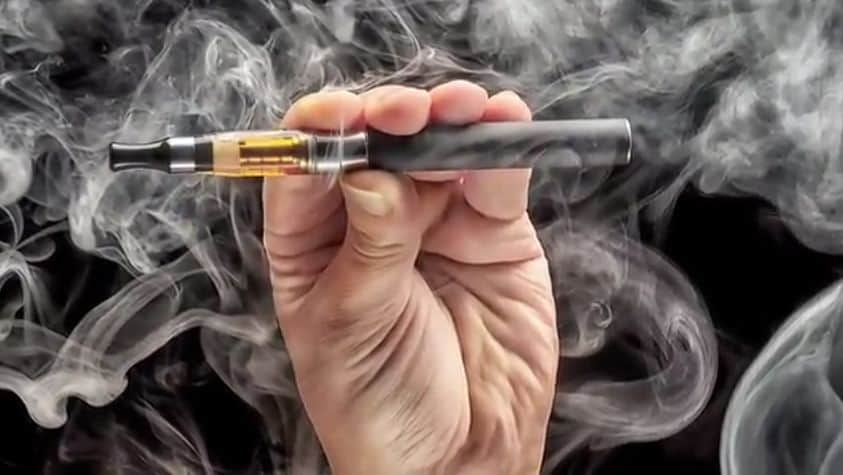 تعريف التدخين