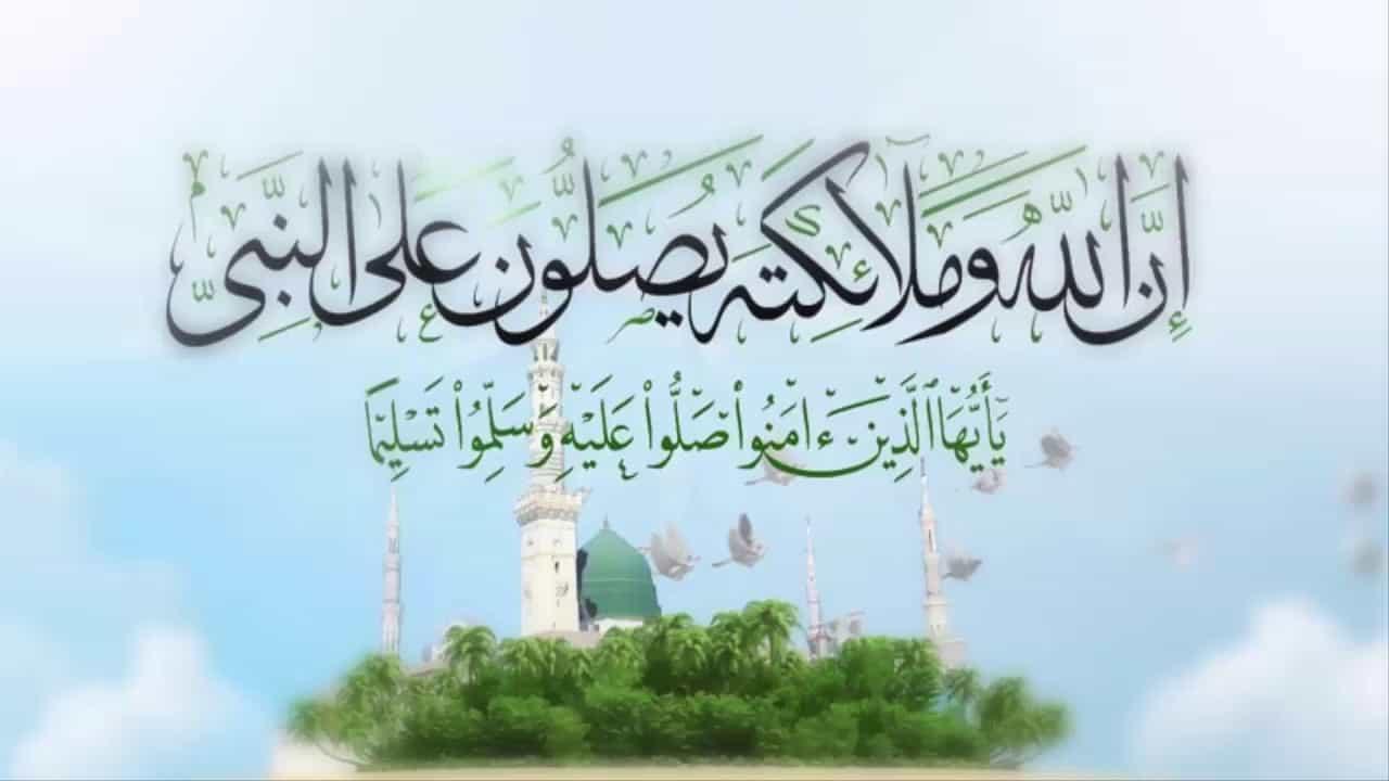 تفسير حلم الصلاة على النبي لابن سيرين