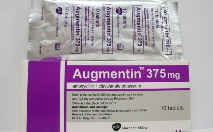 احتياطات استخدام مضاد اوجمنتين للحامل موسوعة