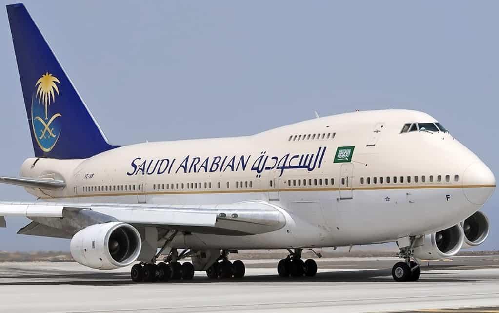 ترتيب الخطوط السعودية وجوائزها موسوعة