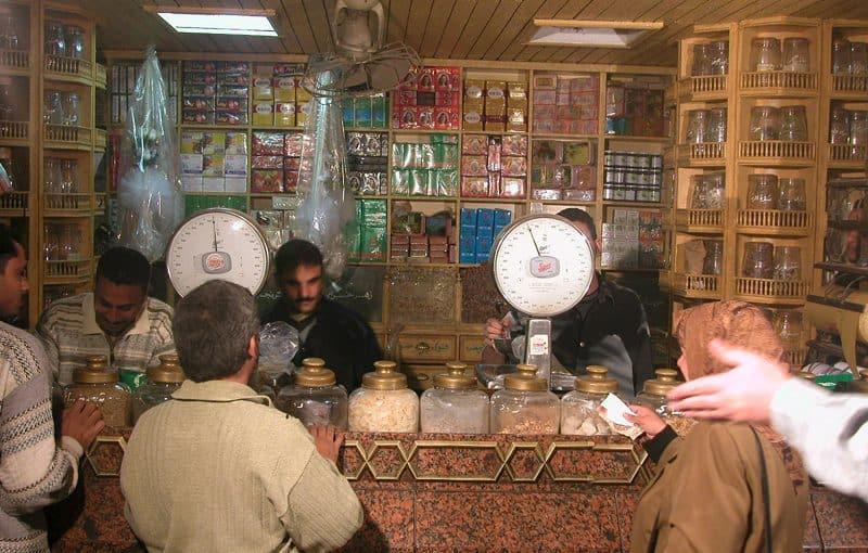 رقم محل الحراز في القاهرة