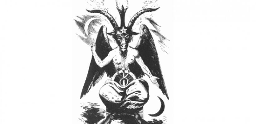 شرح كتاب مداخل الشيطان على الصالحين موسوعة
