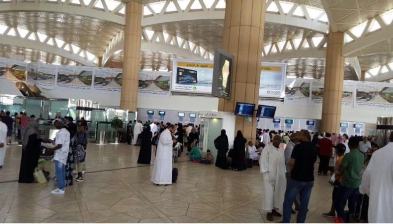 مطعم مطار الملك خالد