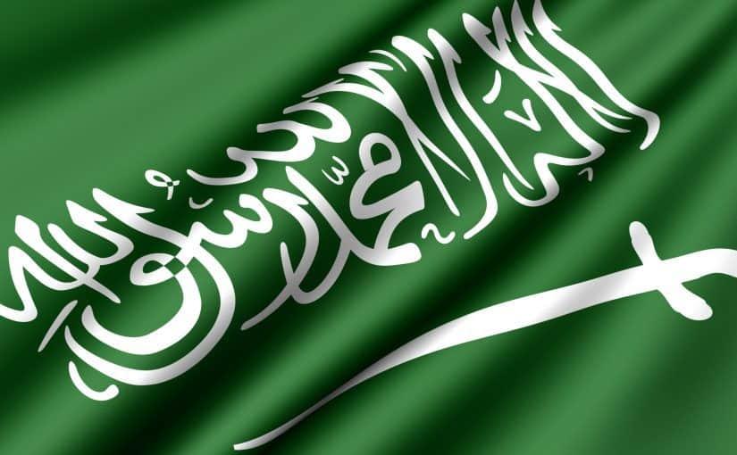 بحث عن العلم السعودي موسوعة