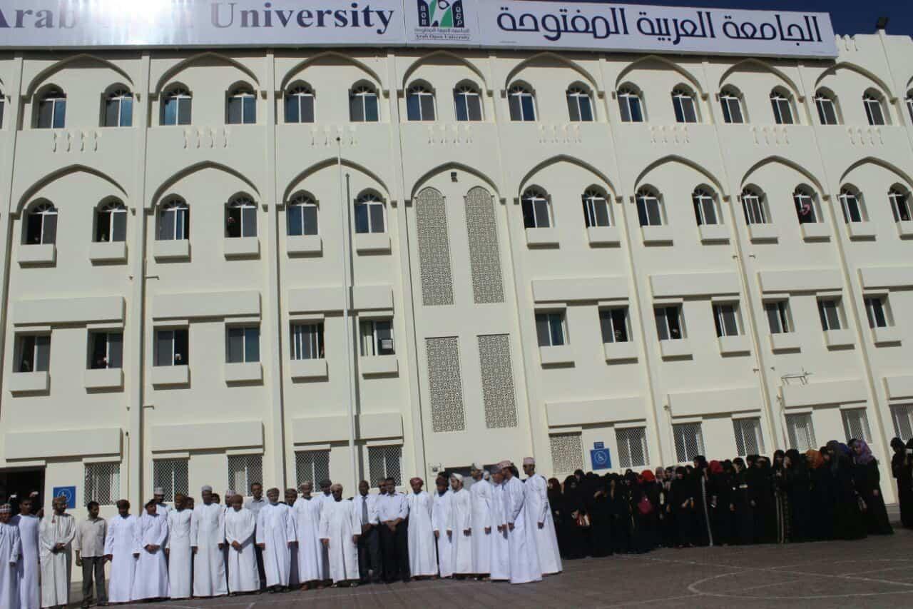 ما هي رسوم الجامعة العربية المفتوحة 1442 2020 موسوعة