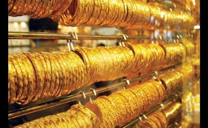 الفرق بين الذهب المصرى والسعودى