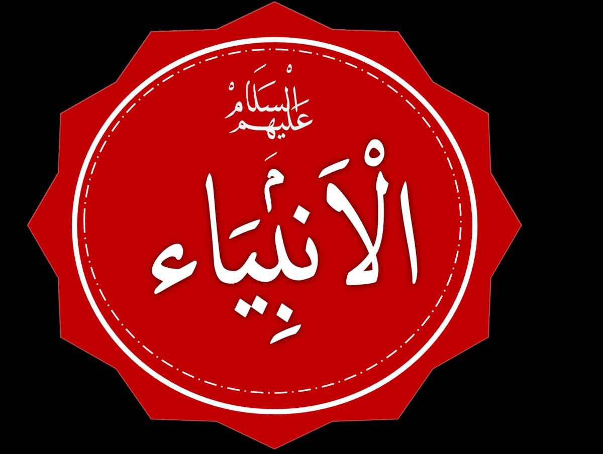 تحميل موسوعة ويكيبيديا العربية