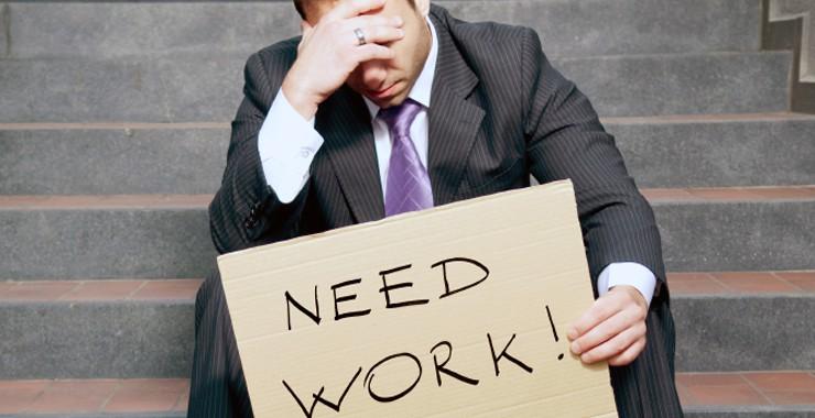 ما هي اسباب البطالة