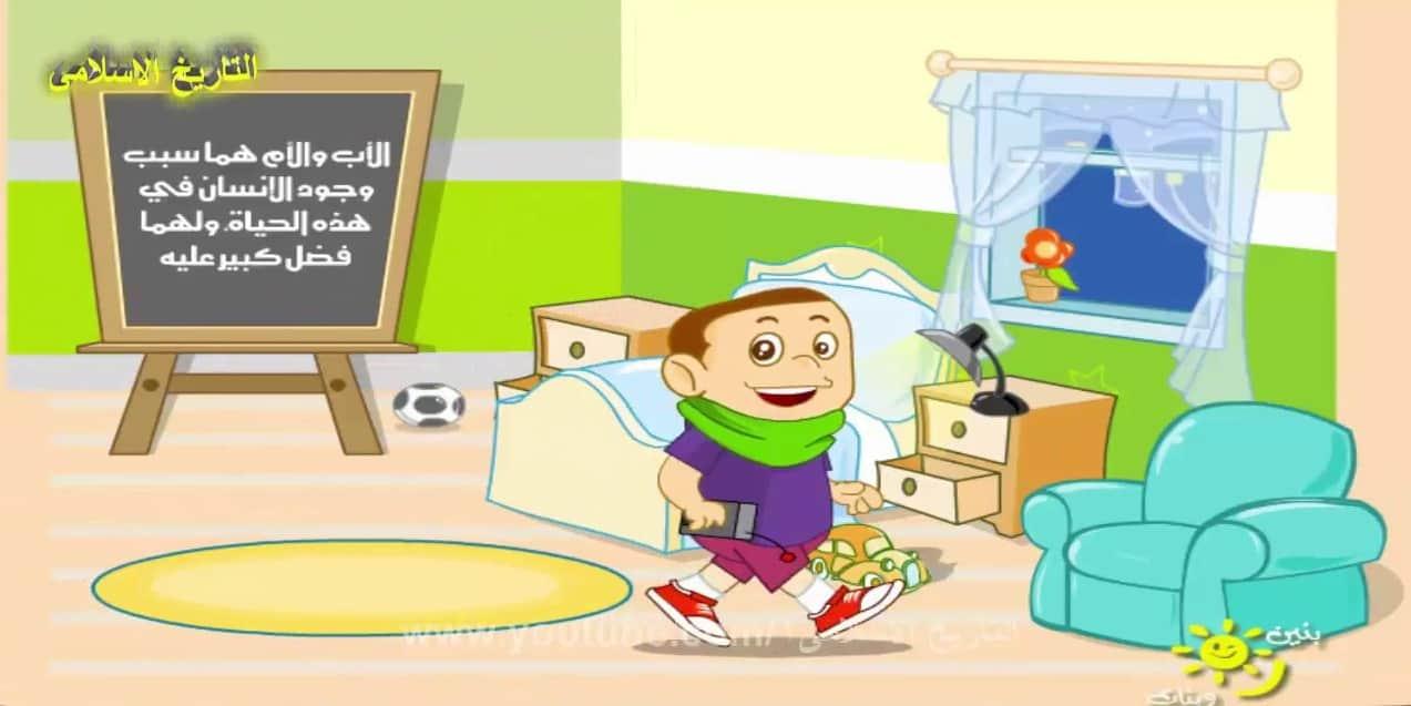 جوارب ضائقة محترم مساعدة الوالدين في المنزل Centhini Resort Com