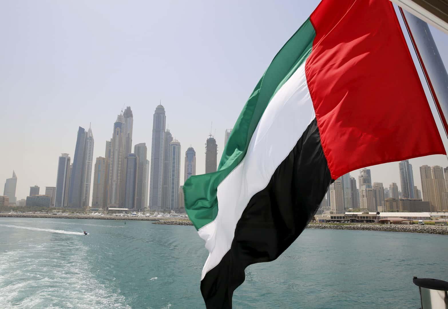 إقامة دائمة في الإمارات