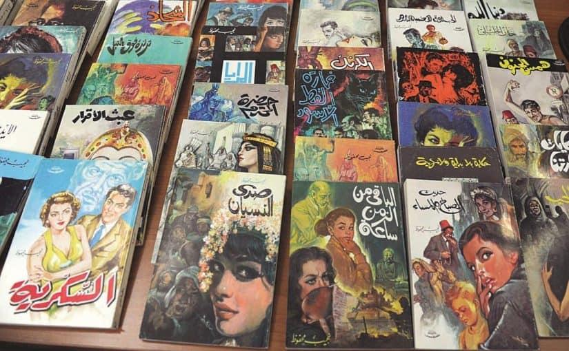 أفضل الكتب العربية