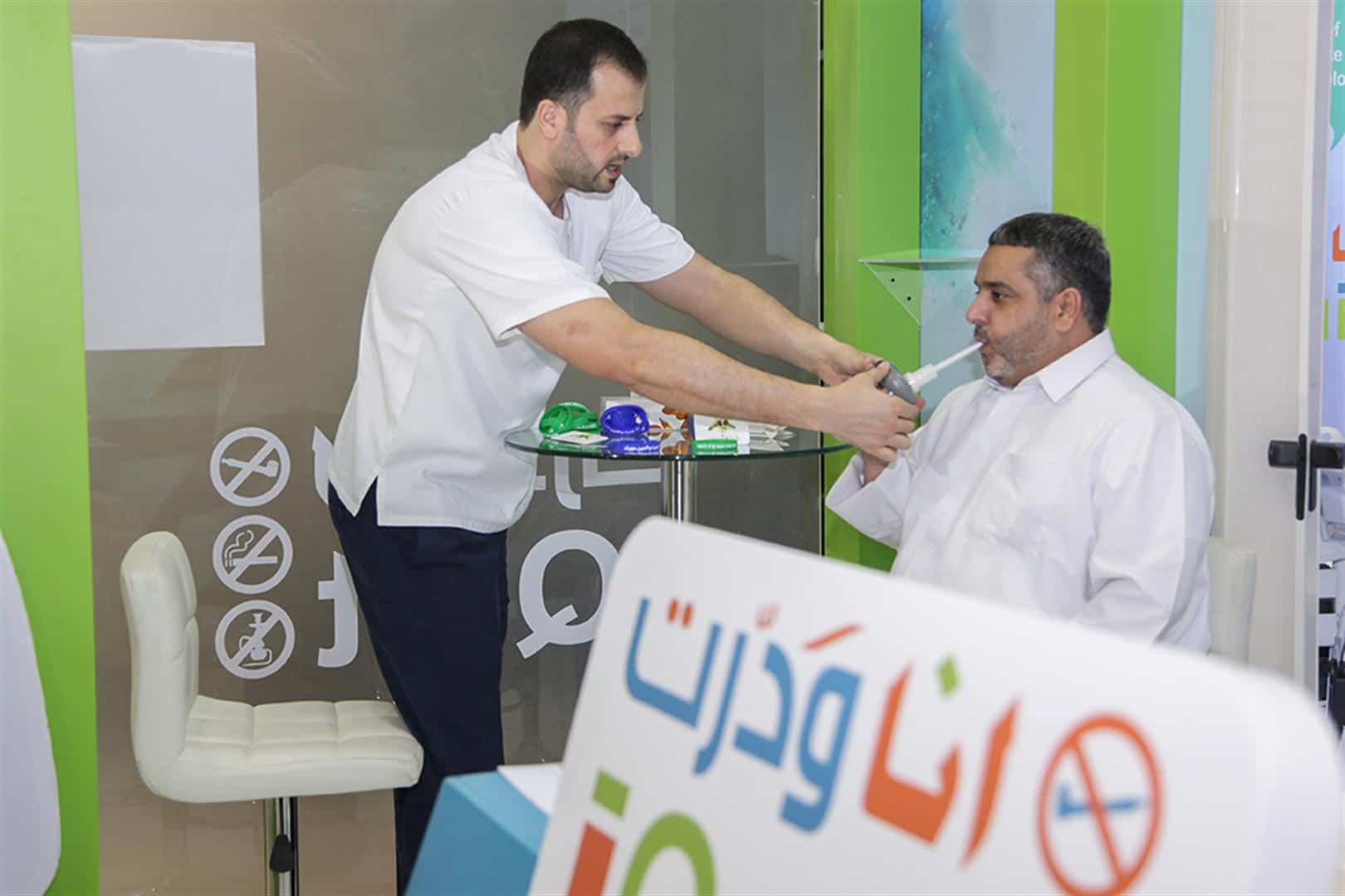مركز الإقلاع عن التدخين في دبي
