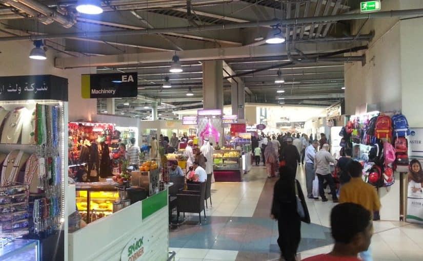 السوق الكبير في دبي