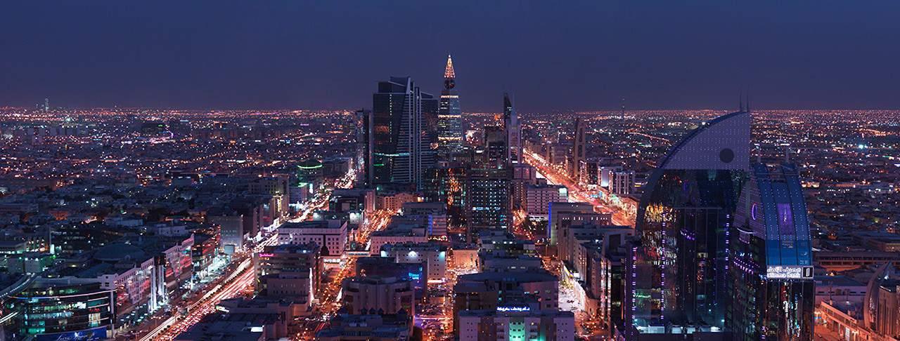 أماكن الترفيه في الرياض