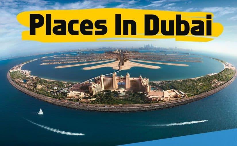 أماكن في دبي