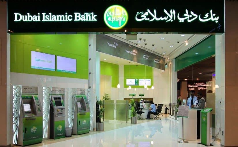 البنوك الإسلامية في دبي