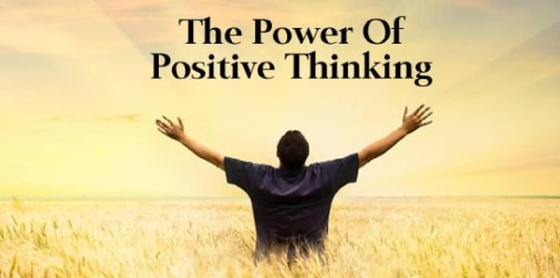 التفكير الإيجابي