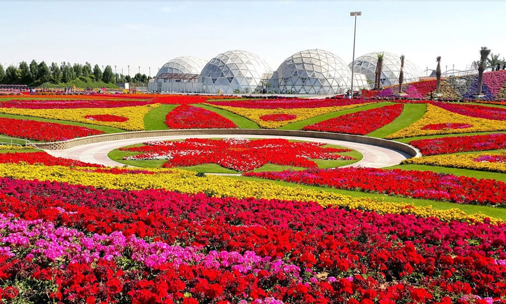 حدائق في تركيا بورصة