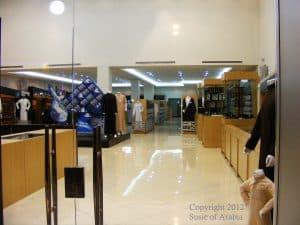 e26ce3487 وتعتبر ماركة توب مان من أشهر الماركات المعروفة بمدينة جدة، فهو يعد واحداً  من أفضل محلات بيع البدل الرسمية والملابس الرجالية الكلاسيكية والكاجوال،  يقوم ...