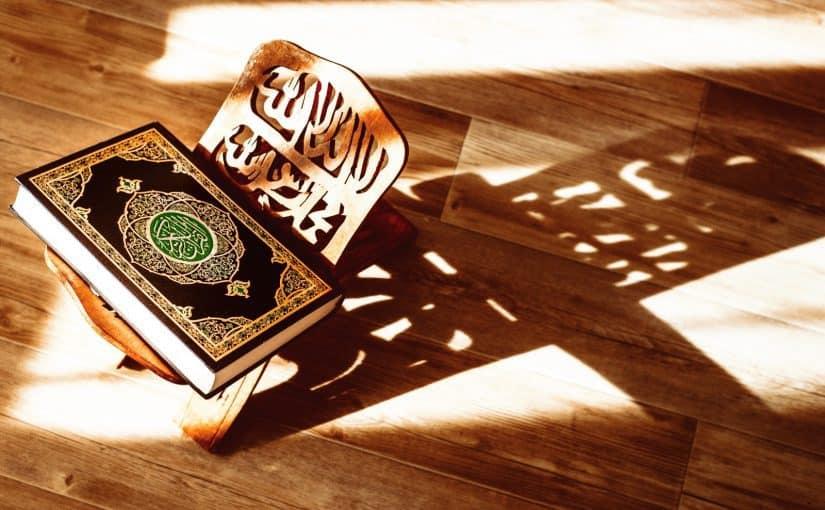 تفسير حلم قراءة القرآن على شخص