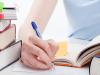 كيف تؤلف كتاباً رائعا ؟