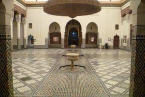 متحف دار البطحاء في فاس المغرب