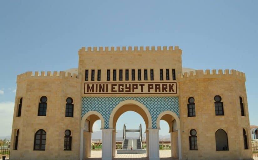 متحف mini Egypt