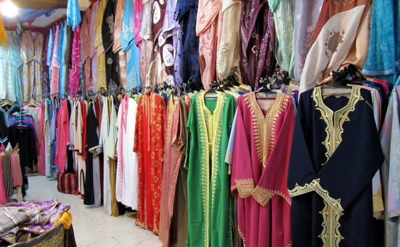 77b0ea381 افضل اسواق ملابس المدينة المنورة وارخصها - موسوعة
