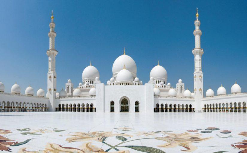 تفسير رؤيا دخول المسجد موسوعة