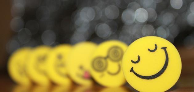 إذاعة مدرسية عن الابتسامة