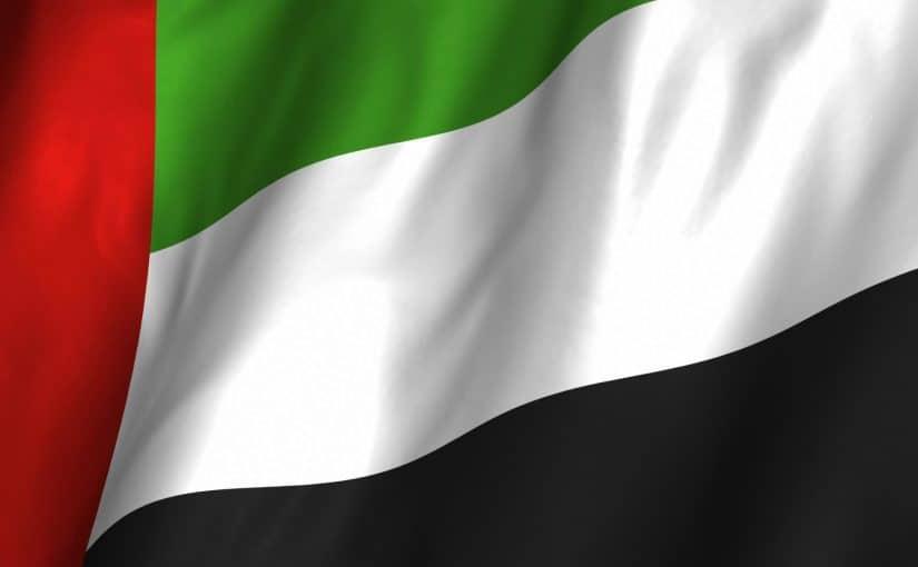 الجمعيات الخيرية التعليمية في الإمارات