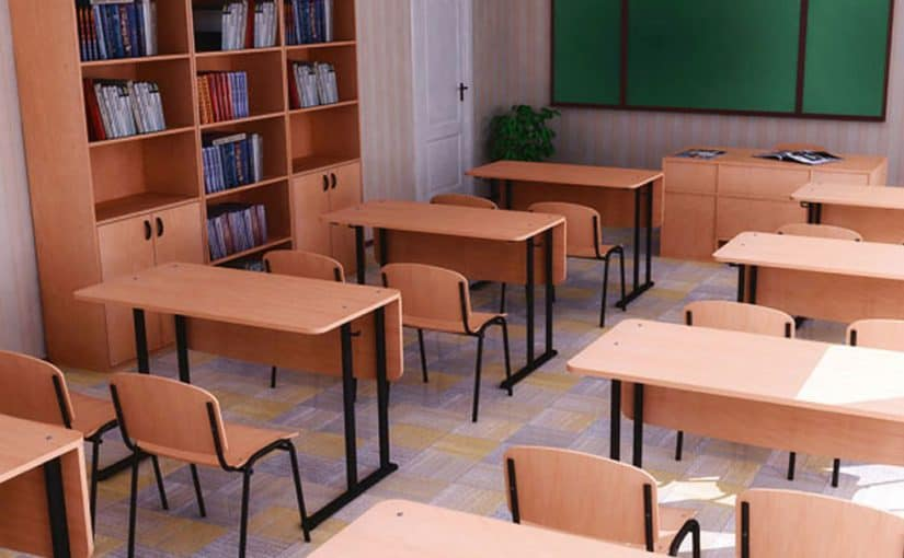 تفسير حلم المدرسة في المنام موسوعة