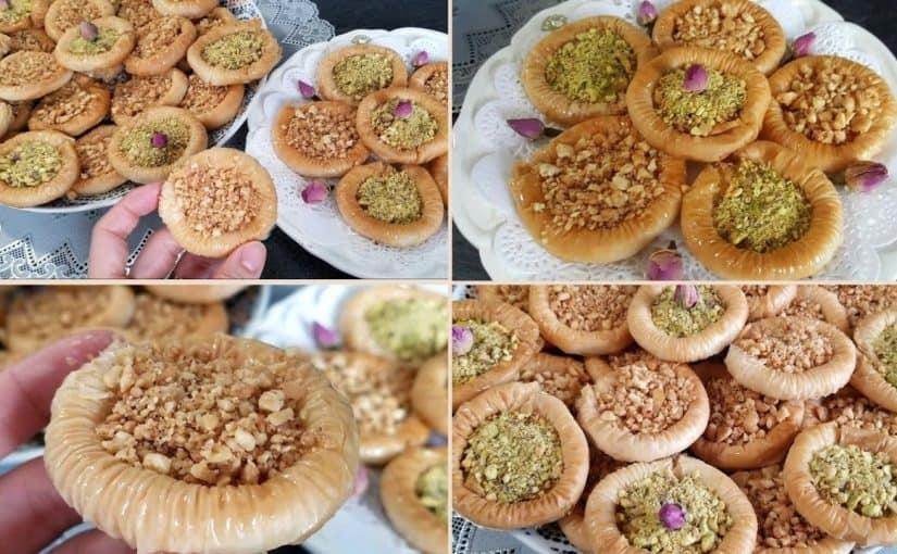 حلويات تركية