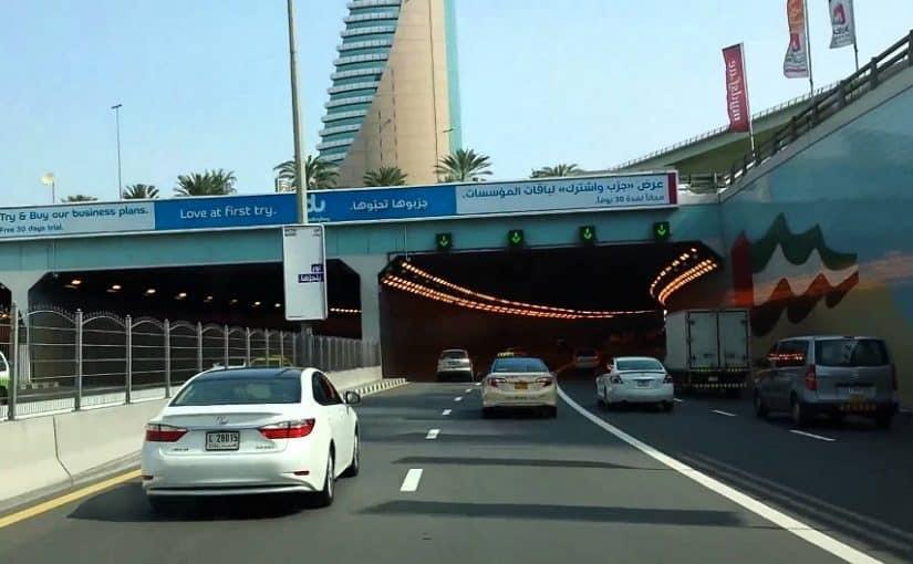 عنوان شوارع في دبي