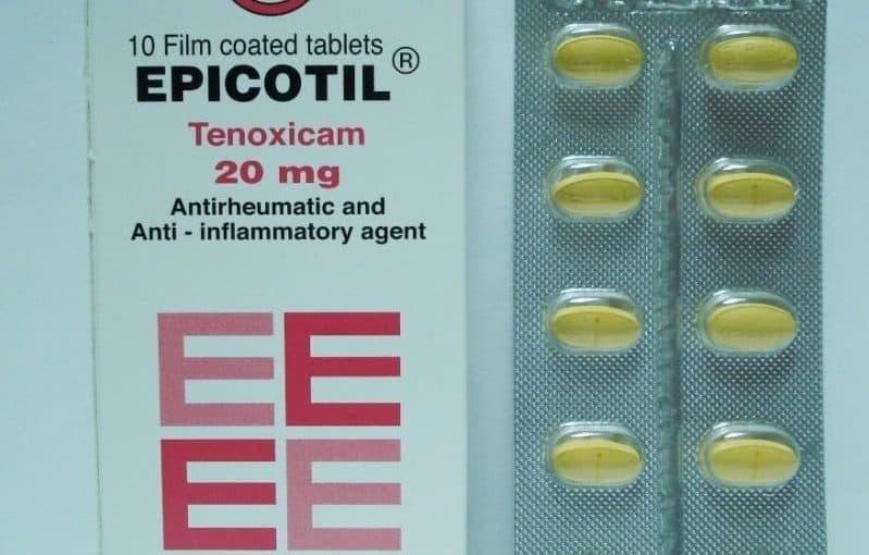 الثالث رائعة حقا التلميذ أدوية علاج التهاب الكلى Comertinsaat Com