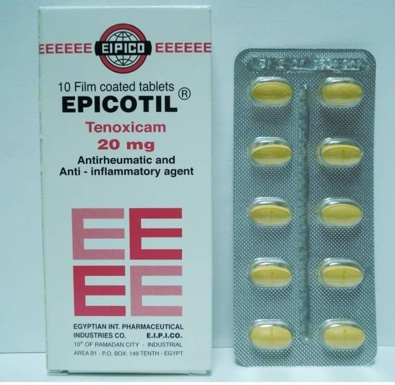 ابيكوتيل لعلاج الحالات التي تعاني من التهاب المفاصل