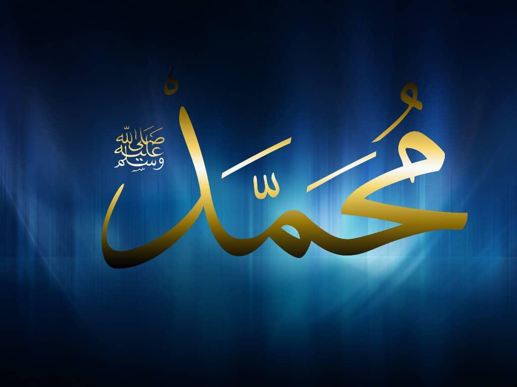 الصلاة على النبي في المنام للإمام الصادق